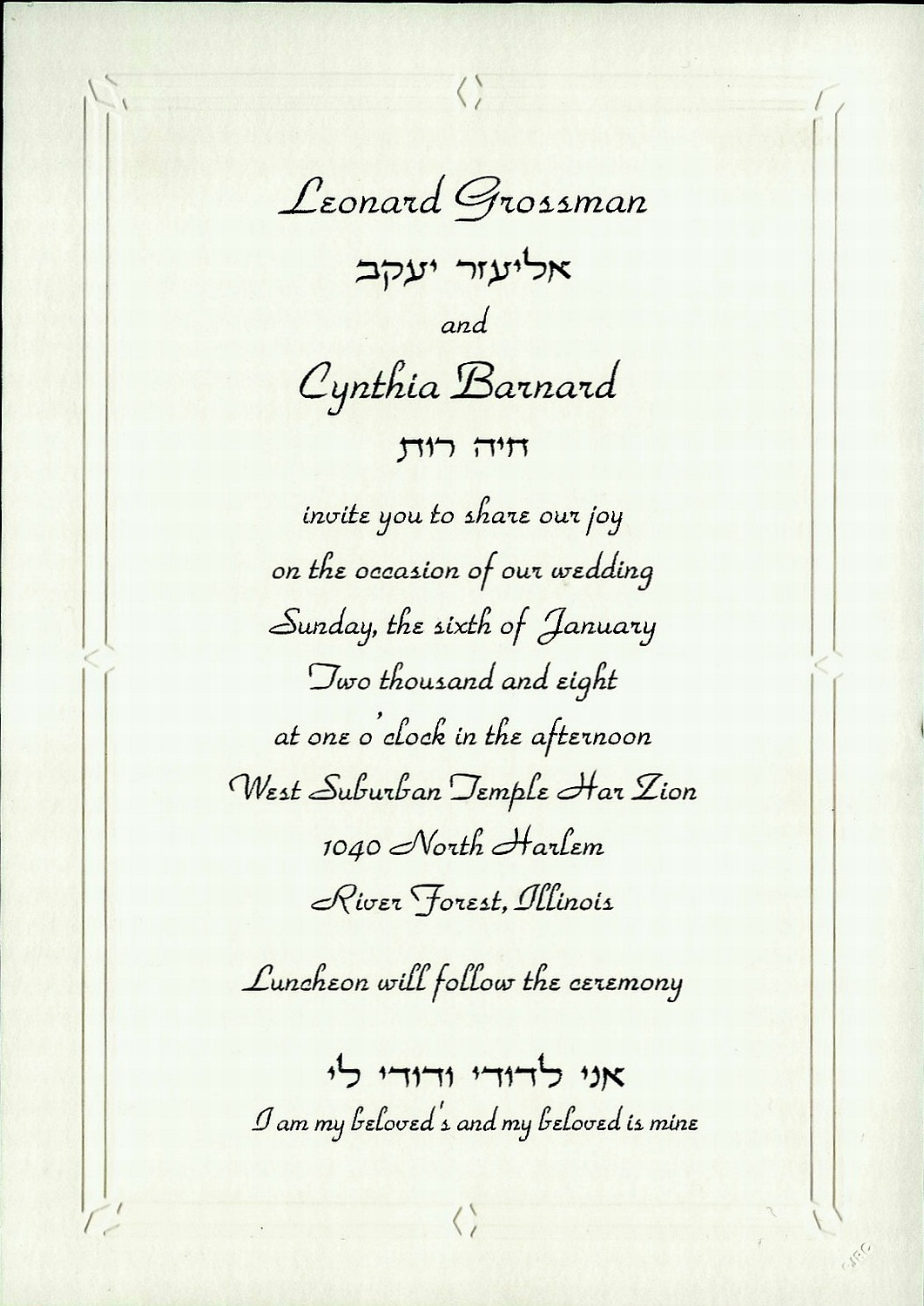 Cindy And Len S Wedding Invitation