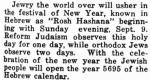 Jewish New Year. Htde Park Herald